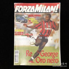 意大利 意甲 足球 FORZA MILAN 队刊 杂志 ac米兰 乔治维阿 1996