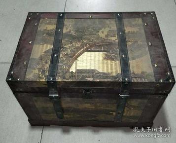 贵州茅台原浆老酒