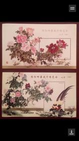 特大优惠中 国际邮票钱币博览会纪念张 2张全