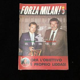 意大利 意甲 足球 FORZA MILAN 队刊 杂志 ac米兰 1984年第5期