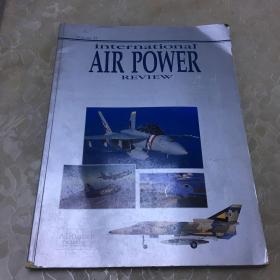 international AIR POWER 15