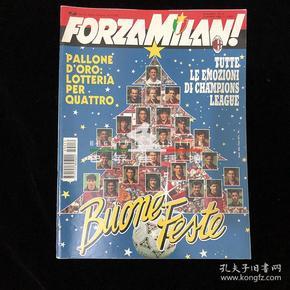 意大利 意甲 足球 FORZA MILAN 队刊 杂志 ac米兰 1994年12月