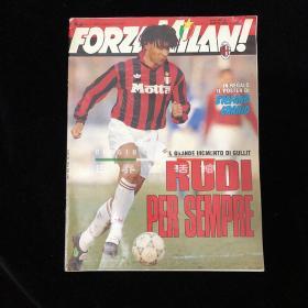 意大利 意甲 足球 FORZA MILAN 队刊 杂志 ac米兰 1993 古力特