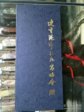 水晶镇纸,一盒1块,连云港市收藏家协会定制23X5X2