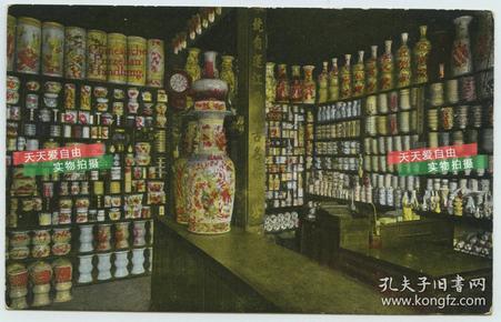 民国时期售卖江西瓷器(景德镇?)的瓷器店内景老明信片,十分罕见。