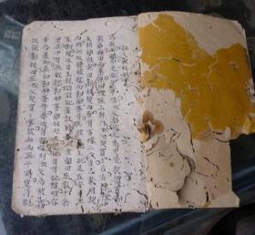 字漂亮乾隆手写各种古代法律文书诉状
