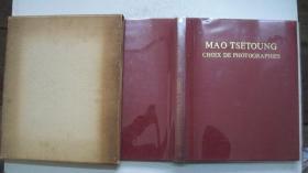 1978年人民美术出版社等出版《毛泽东主席照片选集》(法文版)一版一印精装本