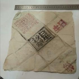 可能为民国出品的曲沃日生号产皮烟包装纸