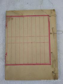 老宣纸 50张,(双面100页)折叠处有字迹:庆昌花行