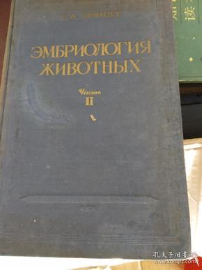 旧苏联工具书