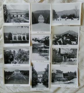 60年代南京风光照片11种(带有封套)