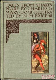 1910年 Tales from Shakespeare