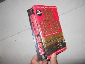 JOHN GRISHAM THE RAINMAKER