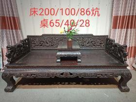 血檀木龙雕刻罗汉床一套,做工精细,雕刻漂亮保存完好,尺寸见图,床长200cm,宽100cm,高86cm。炕桌尺寸长65cm,宽48cm,高28cm。
