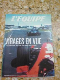 LEQUIPE magazine            2001年(总990期)