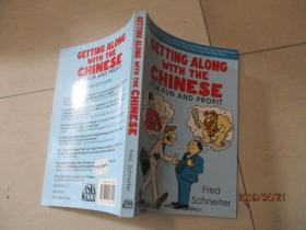 GETTING ALONG WITH THE CHINESE与中国人相处    详情如图  品自定  32开  13-1