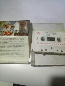 录音带.磁带:京剧磁带:梅派传人张春秋唱腔集锦 有歌词