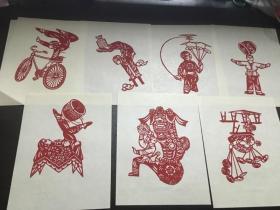 文革老剪纸 杂技 7枚