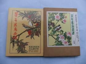 景年花鸟画谱(含春夏秋冬)大16开精装护封+函盒