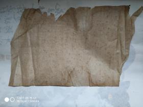 清代老宣纸(45*30)
