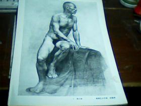 8开素描单页男人体 尚德周画