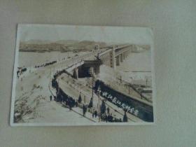 武汉照片文献    1957年武汉长江大桥全景  背面有年代