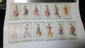 美术图片、画片:古代仕女图(12张 全是)全新