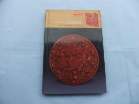中国古代漆器   小8开精装护封