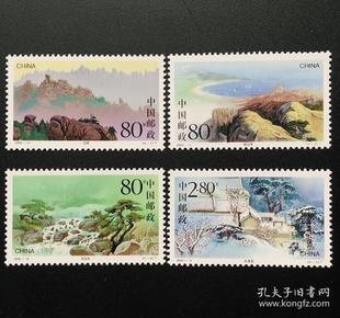 全新T特种邮票2000-14崂山风光,一套4枚