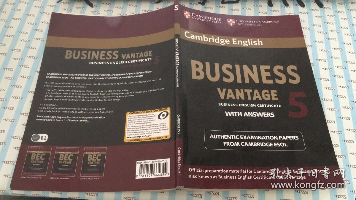BUSINESS VANTAGE examinationpapers