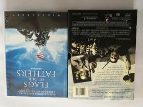 《父辈的旗帜》。收藏版DVD。