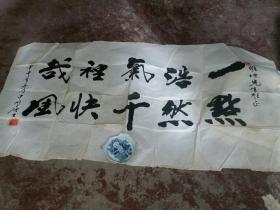 汶上县书画作品038