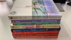 张小娴 系列  书名请看图