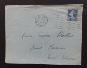 """1923年11月8日法国(洛里昂寄夏朗德)贴早期""""25分""""qy88.vip千亿国际官网1枚(47)"""