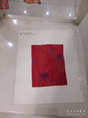 中国绸缎2