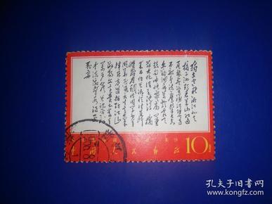 文7诗词独立信销