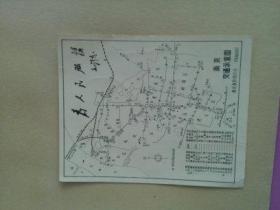 南京照片文献    南京交通示意图  背面有1970年赠言