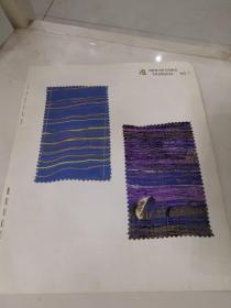 中国绸缎5.6