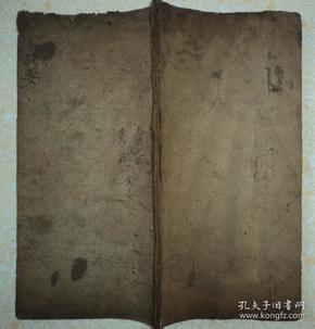 清光绪年手抄本、【推拿摘要】、图文并茂、品好字漂亮全一册。