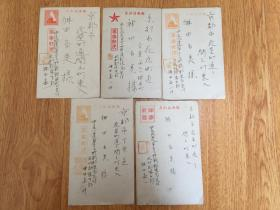 侵华战时中支派遣军第37野战队(南京一带作战)的日军写给亲人的军事邮便五枚合售【1】