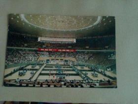 文革时期的乒乓球比赛照片明信片