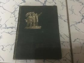 电影日记 [有12幅50年代电影名星剧照插图]