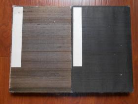 日本昭和時期大16開經折本《國畫冊頁》2冊、日本畫家原作、有簽名和鈐印