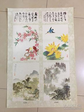 85年年画,诗书画屏两张一套。