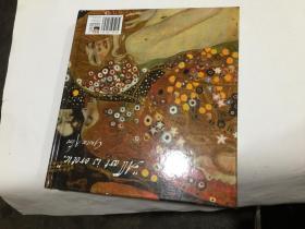 【Masterpieces of Art】Gustav Klimt,古斯塔夫克里姆特 英文原版 24开 精装 见图.