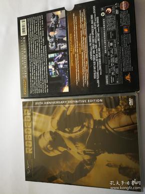 铁甲威龙。20周年纪念数字修复。珍藏版。双碟装DVD