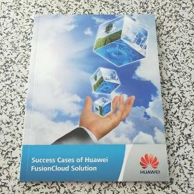 Success Cases of Huawei FusionCloud solution