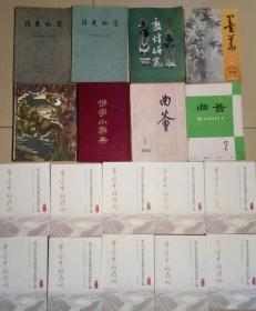 SF22 佛学小辞典(精装、84年1版1印、影印出版)