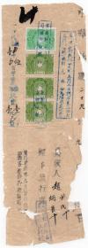 法院文件档案类-----中华民国29年四川省安岳县司法处