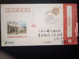 2011年中国邮政贺年有奖实寄明信片:邮资花开富贵,盖少数民族传统体育大赛戳